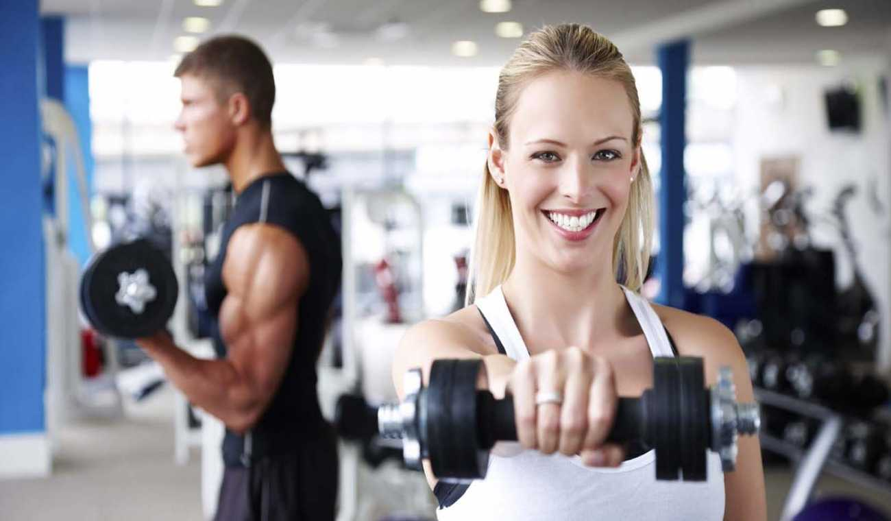 Curiosidades da Musculação